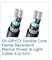 FA-DPYCY Double Core Flame Retardant Marine Power & Light Cable 0.61KV