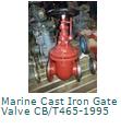 Marine Cast Iron Gate CBT465-1995